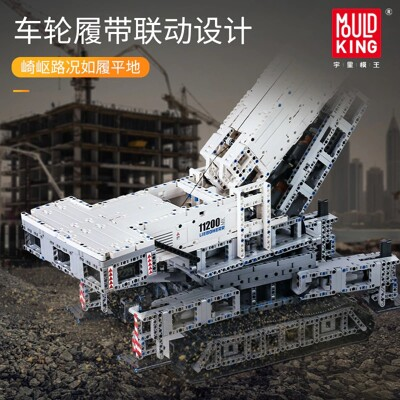 Technic MOULDKING 17002 Crane Liebher LTR 11200 Construction Vehicle Compatible With MOC 10123