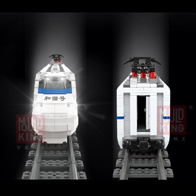 Technic MOULDKING 12002 RC CRH2 High Speed Train