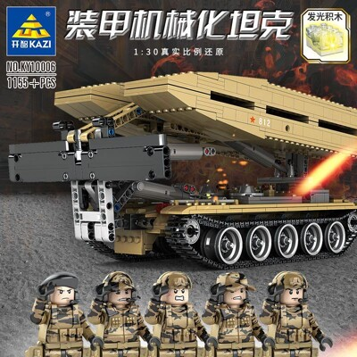 Technic KAZI KY10006 Type 84 Tank Bridge Car 1:30