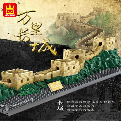 Modular Buildings WANGE 6216 The Great Wall
