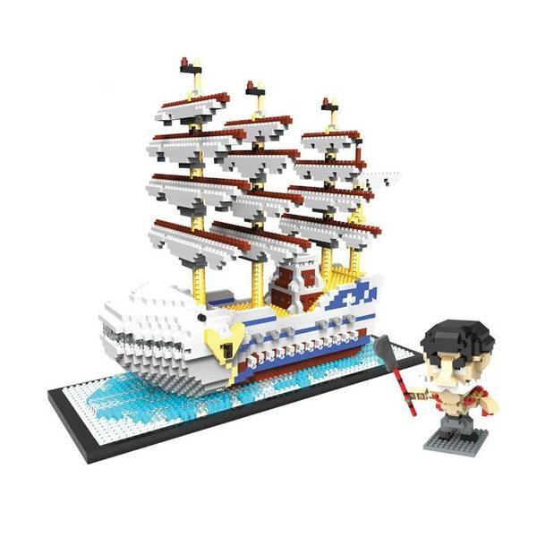 Magic Blocks White Ship