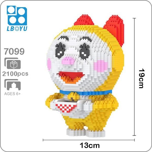 Balody 7099 Large Yellow Dorami