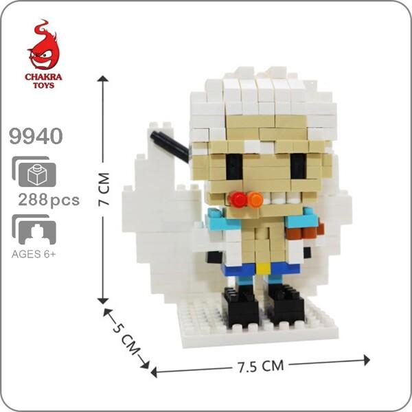 CHAKRA9940 Mini One Piece Smoker