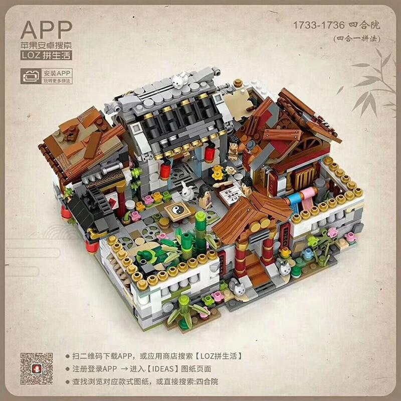 LOZ 1733 1734 1735 1736 Street Chinatown Bundle Brickheadz