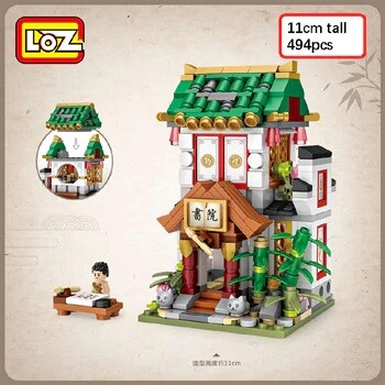 LOZ 1733 1734 1735 1736 Street Chinatown Bundle Brickheadz