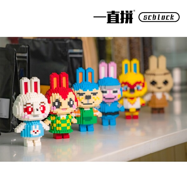 SC 4010-18 Crossing Rabbit Bunnie Brickheadz