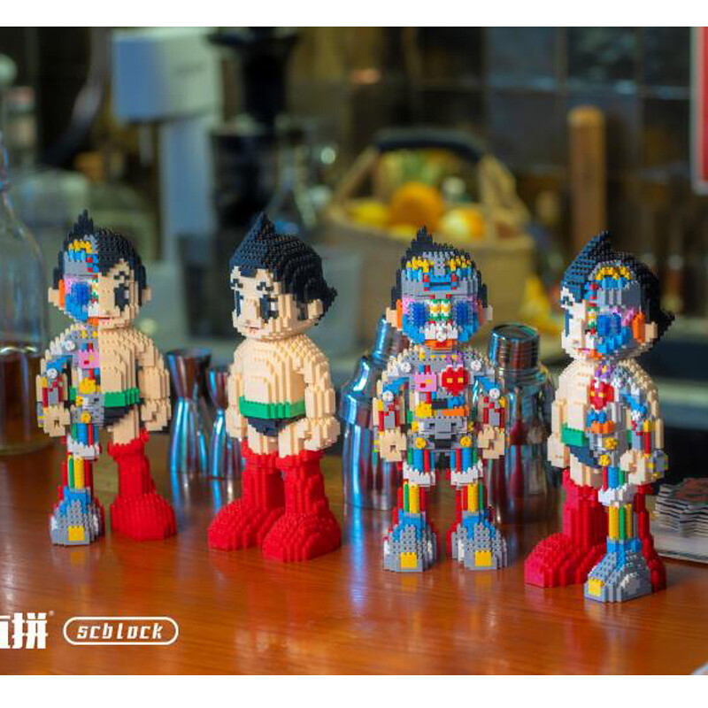 SC 9002-1 Astroboy Robot Brickheadz