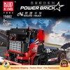 Technic Mould King 15002 RC Racing Truck Compatible LEGO 42041