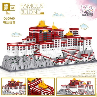 Modular Buildings Zhegao QL0960 Potala Palace, Tibet, China