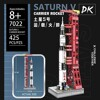 Space DK 7022 Mini Apollo Launch Pad And Rocket