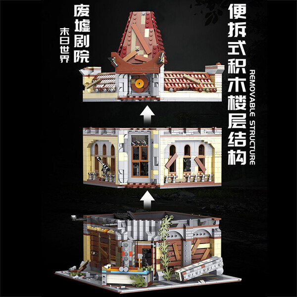 Modular Buildings 18K K127 The Cinema In The Last Of The World