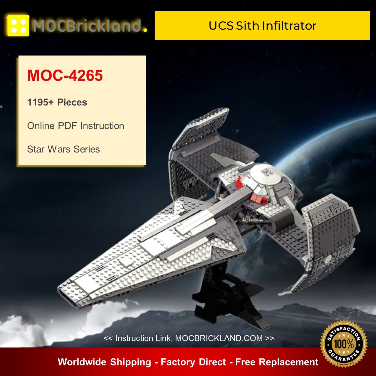 Star wars moc-4265 ucs sith infiltrator by aniomylone mocbrickland