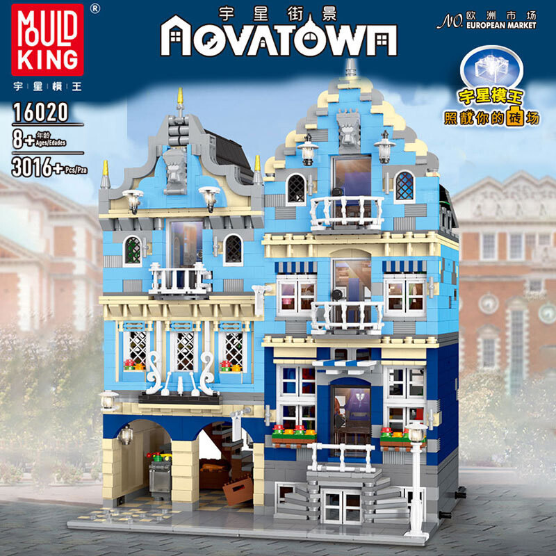 Modular buildings mouldking 16020 european market with lights