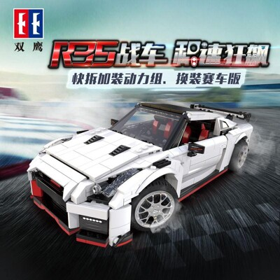 Technic CADA C61020 R35 Racing Car