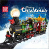 Technic MOULDKING 12012 The Motorized Christmas Train With Sound, Lights And Steam