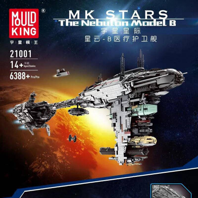 Star Wars MOULDKING 21001 MOC-5083 Mortesv's UCS Nebulon-B Medical Frigate By AllOutBrick