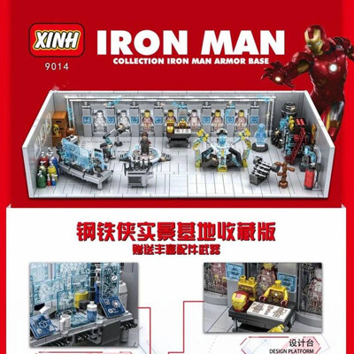 Super heroes xinh 9014 iron man - collection iron man armor base