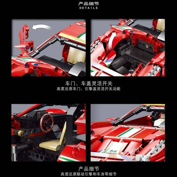Lej 50026 ferrari 488 red track sports car 3 lepin™ land shop
