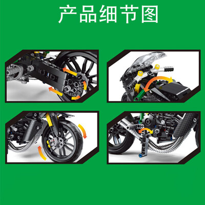 Mouldking 23002 moc 32005 kawasaki h2r 4 lepin™ land shop