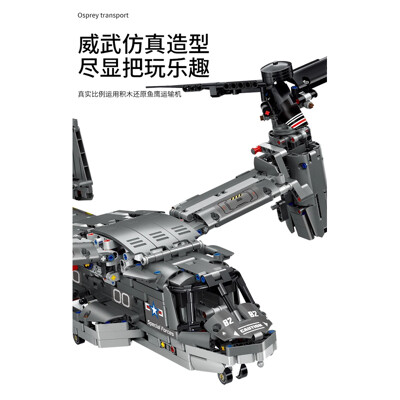Pangu 13003 bell boeing v 22 osprey plane compatible with lego 42113 3 lepin™ land shop