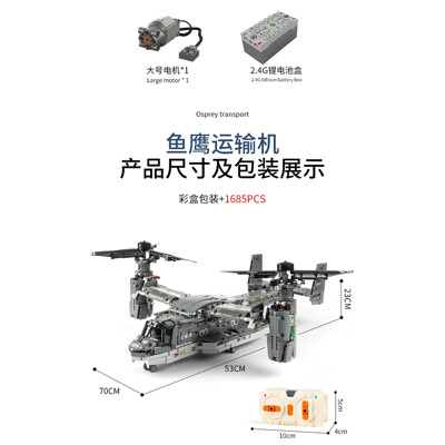 Pangu 13003 bell boeing v 22 osprey plane compatible with lego 42113 8 lepin™ land shop