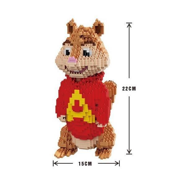 Balody 16006 The Chipmunk Alvin