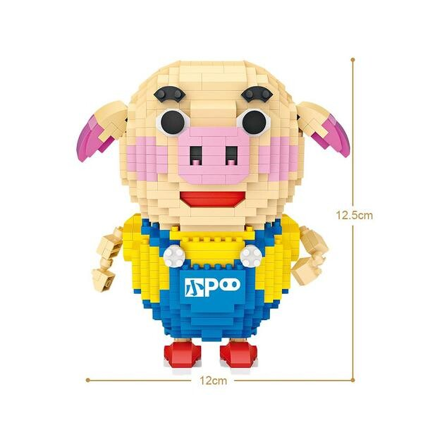 LOZ 9798 Pig