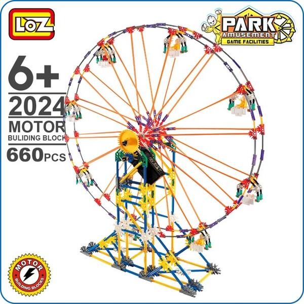 Amusement Park Motor Blocks