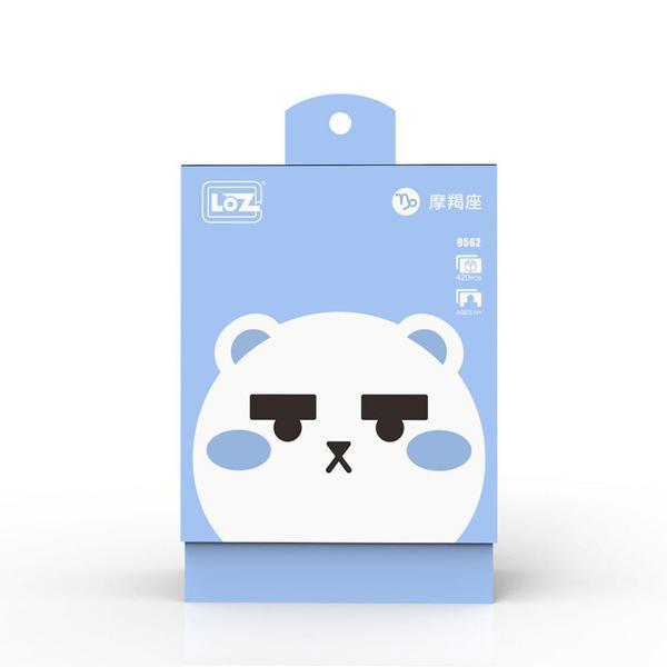 LOZ 9562 Polar Bear