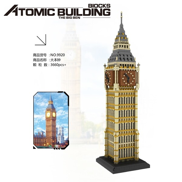 Balody 9920 Large Big Ben Tower