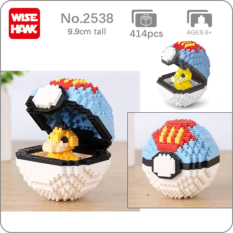 Wise Hawk 2538 Medium Pocket Koduck Monster Lure Ball