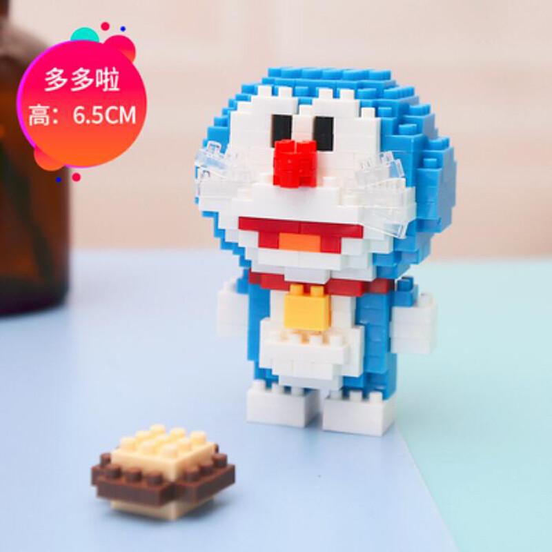 LBOYU 7000 Doraemon In Series Stand By Me