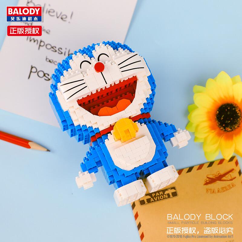 BALODY 16130 Doraemon Standing