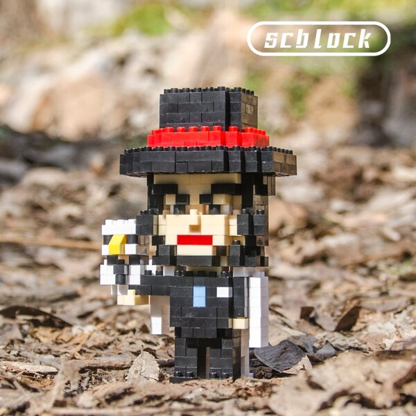 BALODY 071 One Piece Government Bundle Brickheadz
