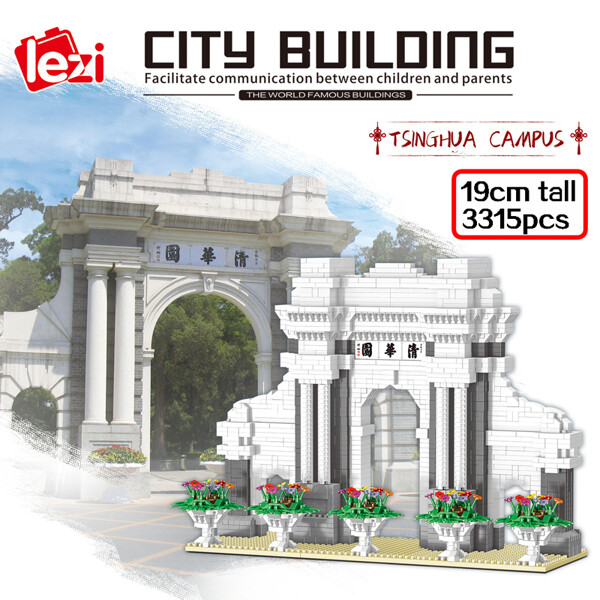 LEZI 8032 The Tsinghua University Brickheadz