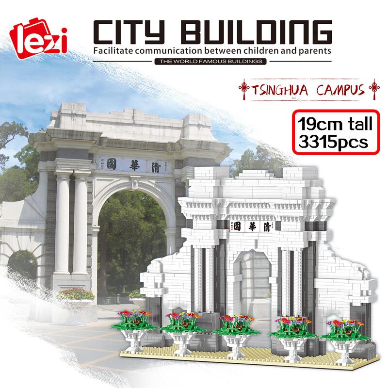 LEZI 8032 The Tsinghua University Brickheadz