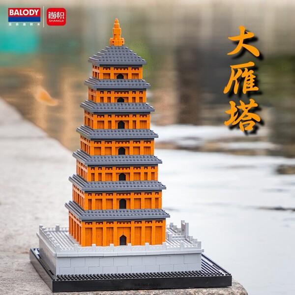 Balody 16161 Wild Goose Pagoda Tower
