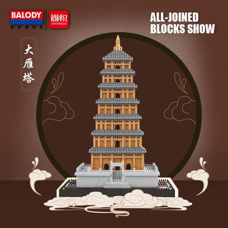 Balody 16161 World Famous Architecture Wild Goose Pagoda Tower DIY Mini Diamond Blocks Bricks Building Toy for Children no Box