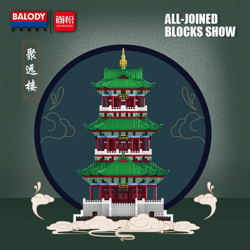 Balody 16163 Juyuan Tower