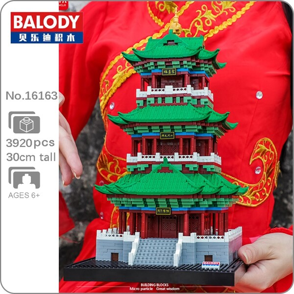 Balody 16163 World Famous Architecture Juyuan Tower