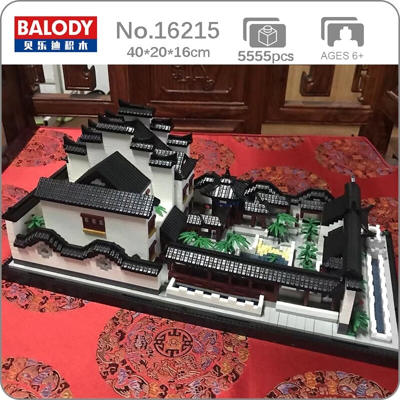 BALODY 16215 World Architecture Garden House Courtyard Lake