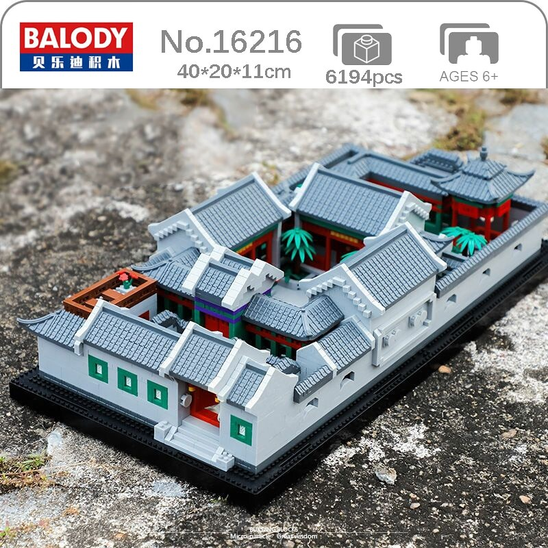BALODY 16216 World Architecture Ancient Courtyard House Tree