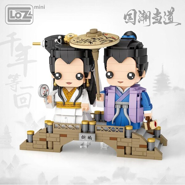 LOZ Mini blocks White Snake Passes the Country Tide Power White Lady Xu Xian Fahai Xiaoqing Fangtou Building Block Doll Toy