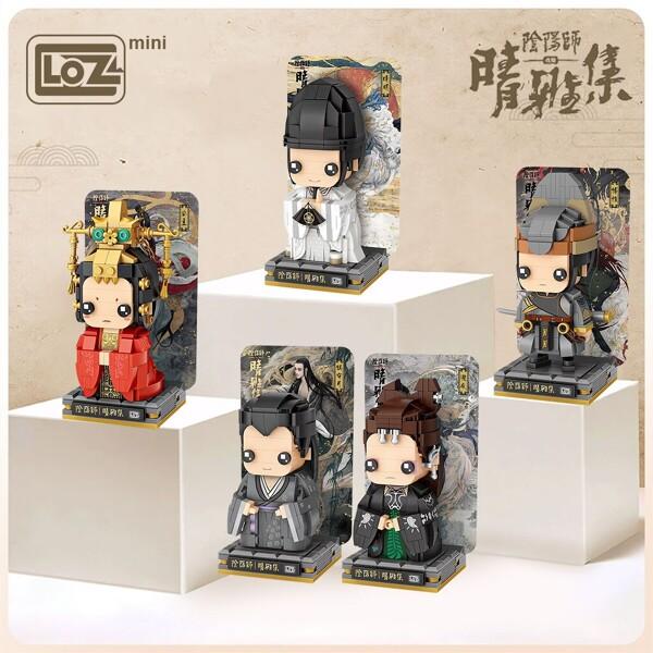 LOZ 1329-1333 Onmyoji: Qingya Collection