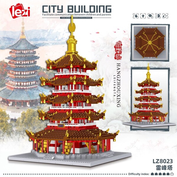 Lezi 8023 Leifeng Pagoda