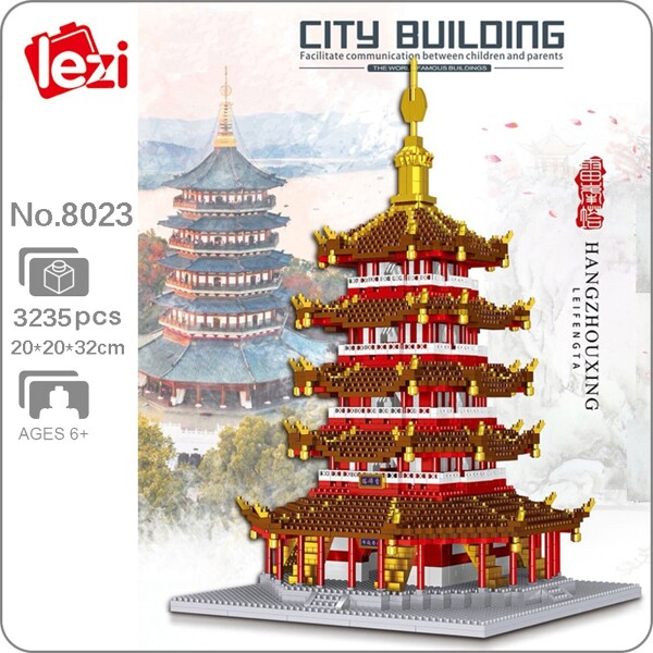 Lezi 8023 World Architecture Leifeng Pagoda Tower