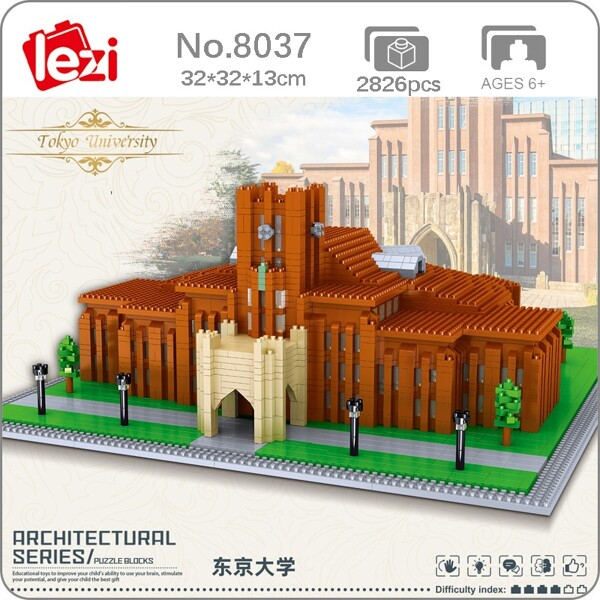 Lezi 8037 World Architecture Japan Tokyo University School