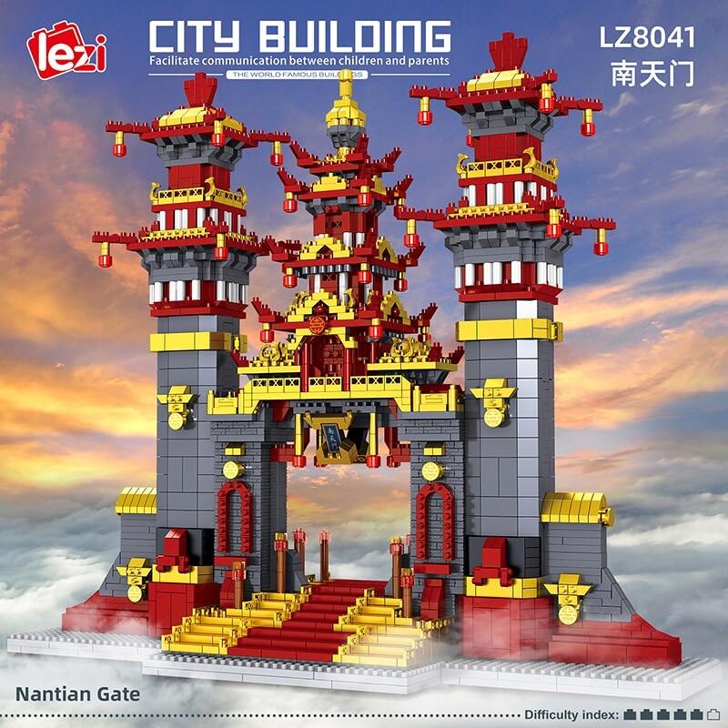 Lezi 8041 Journey to the West Nantian Gate