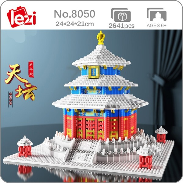 Lezi 8050 World Architecture Ancient Temple of Heaven Snow Winter