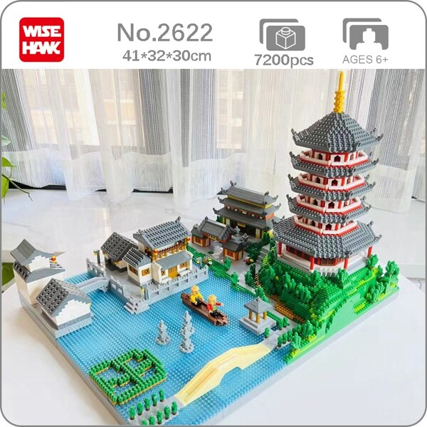 PZX 2622 World Architecture West Lake Tower Temple Pagoda